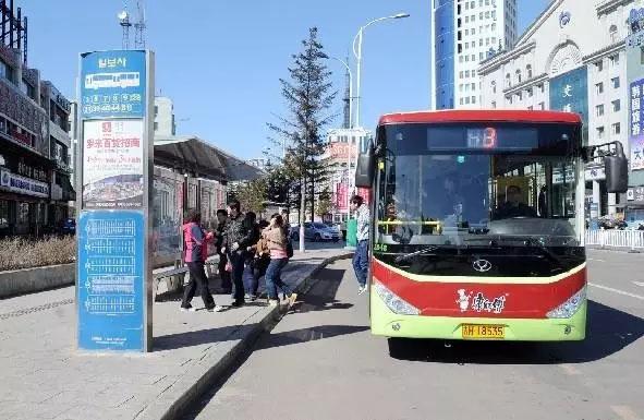 延吉市 公交站台前后50米禁止社会车辆停靠