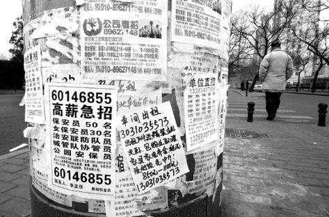 延吉城管当场抓获违法张贴小广告者,没收万张小广告